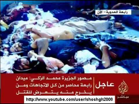 جثث بالمئات في مصر صباح اليوم