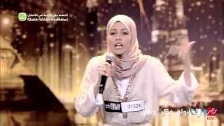 ميام محمود مصر - عرب غوت تالنت 3 الحلقة 5