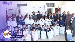 انسجاما مع المبادرة الملكية..سفير الامارات بالمغرب يعطي انطلاقة توزيع الحقائب المدرسية بالرباط   |   بــووز