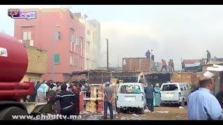 بالفيديو..كازا تحترق وهاشنو وقع فحي المسيرة  