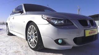 2004 BMW 525i (E60). Обзор (интерьер, экстерьер, двигатель).. MegaRetr