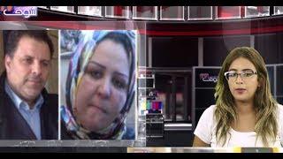 الحصاد اليومي : بالفيديو عقوبة الاعدام في انتظار زوجة مرداس وعشيقها |