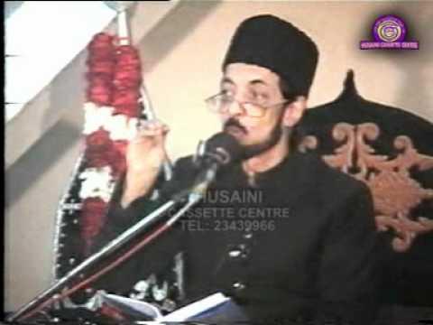 Ashra on HAZRAT ABBAS A.S- Allama Zameer Akhtar Naqvi.. Majlis 1--- 4 of 6
