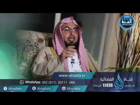 الحلقة الرابعة والعشرون - علاقة المسلم بالأشياءالتي يستخدمها في حياته