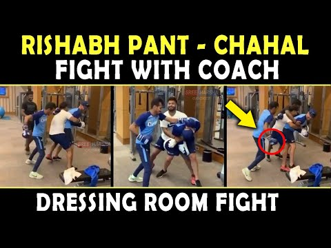 Rishabh Pant, Chahal Funny FIGHT with Coach in Dressing Room | Indian Cricket Team
