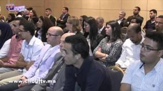 شركة كونيكا مينولتا تدعم الطلبة الجامعيين بالمغرب | مال و أعمال