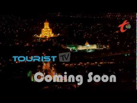 Persian Tourist TV Promotion
