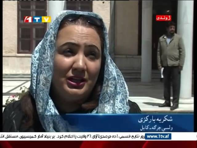 The latest Pashto news from 1TV 13.04.2014