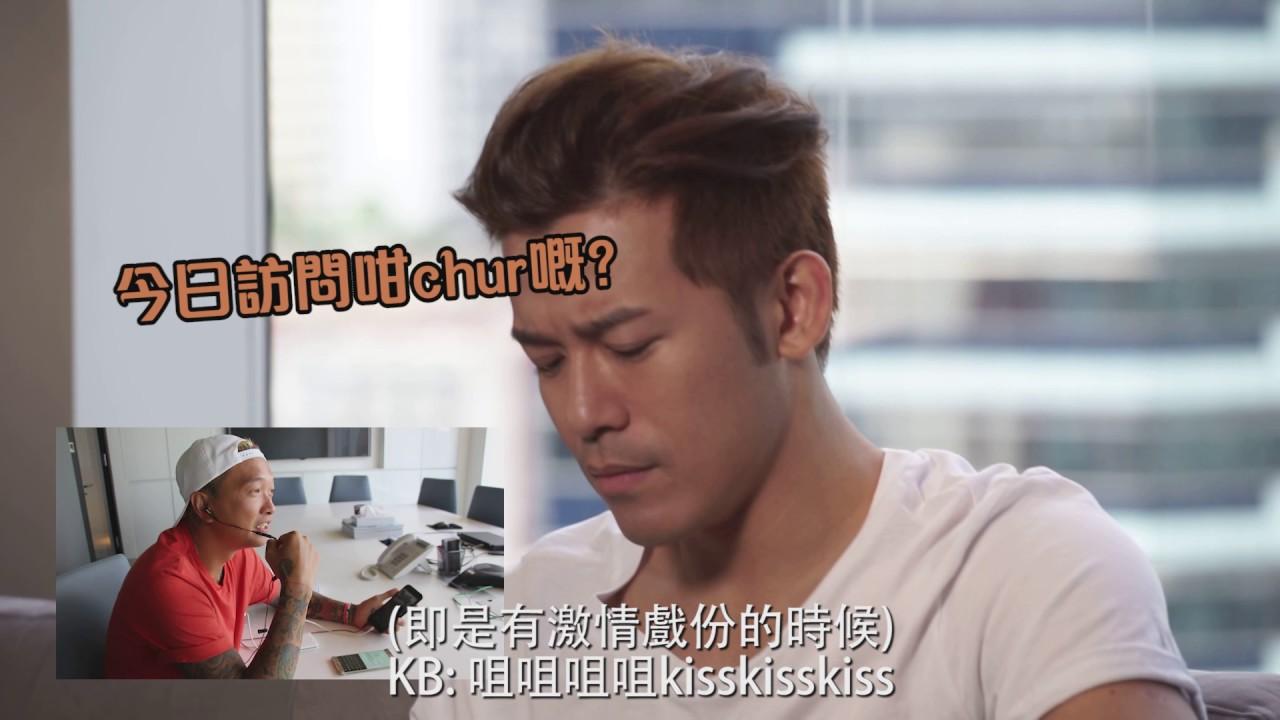 【KB X 沈震軒訪問 — 我最喜愛的FanPiece訪問】