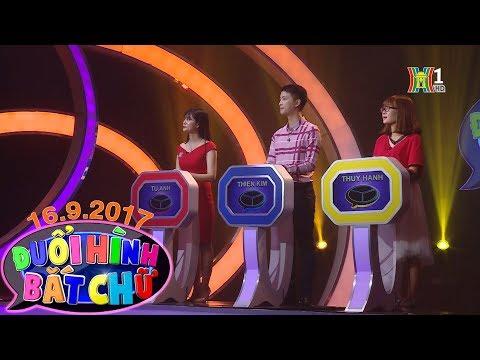 Đuổi hình bắt chữ | 16.9.2017 | DHBC | Duoi hinh bat chu | MC Xuân Bắc