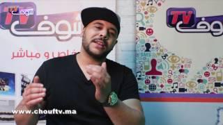 بالفيديو..تفاصيل تعرض فنان مغربي للسرقة بالدار البيضاء   |   خارج البلاطو