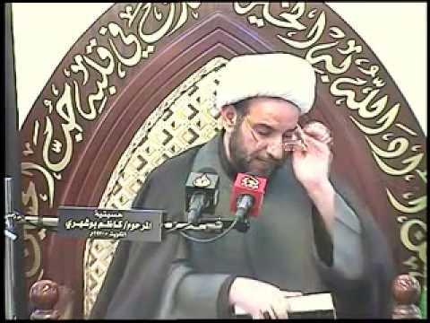 حسينية المرحوم الحاج كاظم بوشهري - الشيخ د.عبدالكريم العقيلي - سورة الاحزاب آية 45 و46