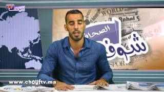 شوف الصحافة : توقيف 6 دركيين على ذمة التحقيق في قضية وفاة بائع ل الحرشة |