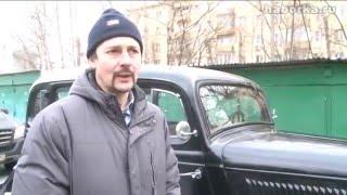 """""""Реставраторы военных машин: ГАЗ М-1"""""""