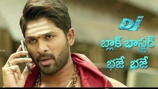 DJ Duvvada Jagannadham Post Release Trailer 1