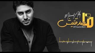 بالفيديو | الفنان محمد عدلي يعود من جديد بأغنية راي رائعة ما صدقتيش |