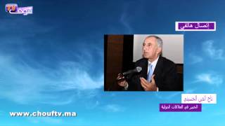 الحسيني : التقرير حول مصر كان معاينة لواقع.. ودول الخليج من سيرأب الصدع |