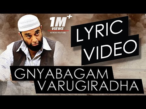 Gnyabagam Varugiradha Full Song with Lyrics - Vishwaroopam 2 Tamil Songs