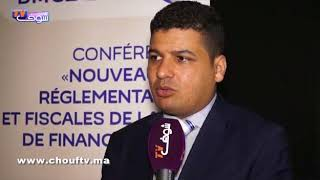 البنك المغربي للتجارة الخارجية لافريقيا يناقش بمراكش المستجدات المتعلقة بنظام سعر الصرف المرن   |   مال و أعمال