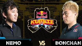 Red Bull Kumite 2017: Nemo vs Bonchan | Winners Semi Final