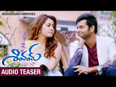 Shivam-Movie-Audio-Teaser