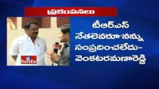 T Cong leader Ramana Reddy exposes seniors