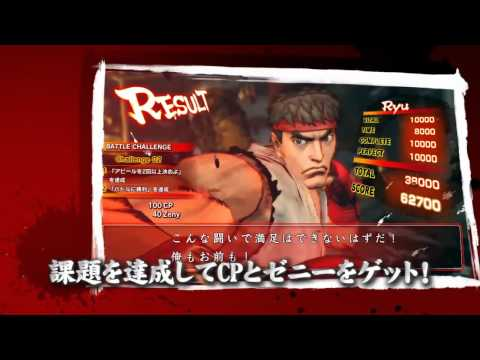 Super Street Fighter 4 AE 'Trailer #2 Evil Ryu & Oni Akuma' TRUE-HD QUALITY