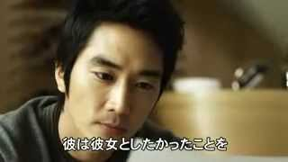 Song Seung Heon 2012 Japan Fan Meeting【自覺夢】預告片