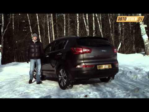Тест-драйв KIA Sportage 3 - поколения