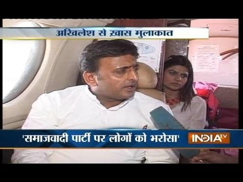 India TV Exclusive interview with Akhilesh Yadav