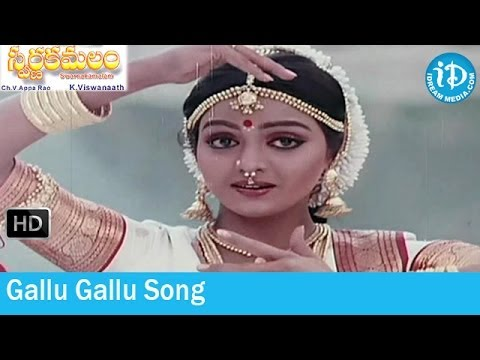 Gallu Gallu Song - Swarna Kamalam Movie Songs - Venkatesh - Bhanupriya - Ilayaraja Songs