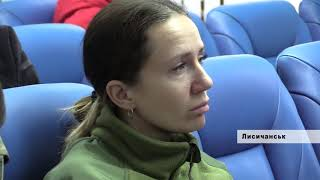 Лисичанська міськрада вкотре виділила водоканалу фінансову підтримку з бюджету