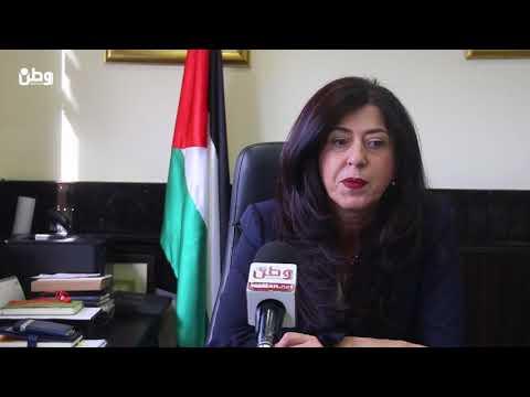 وزير الاقتصاد الوطني عبير عودة تدعم حملة بلدي أطيب بتنفيذ بال تريد