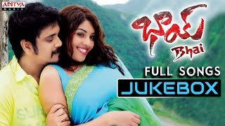 Bhai Movie Full Songs Jukebox - Nagarjuna, Richa Gangopadyaya