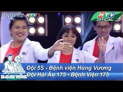 ĐẶC NHIỆM BLOUSE TRẮNG ♥ TẬP 2 | Đội 5S - BV Hùng Vương vs Hải Âu 175 - BV 175 | 2/10/2016 | HTV