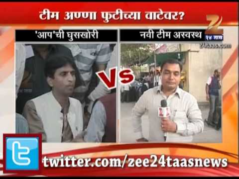 Zee24Taas: Kumar Vishwas And Santosh Bharti On Anna Hazare