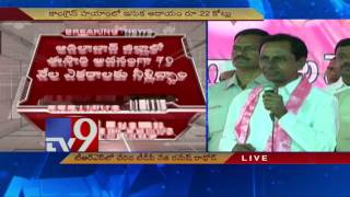 TDP Ex MP Ramesh Rathod joins TRS; CM KCR's speech..