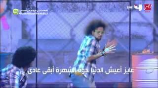 حجي - النصف نهائيات - عرب غوت تالنت 3 الحلقة 12