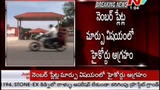Telangana defends vehicle re-Registration Court Decision