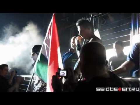 Rammstein - Intro+Sonne [10.11.2011 - Budapest] (multicam by popaduba) HD