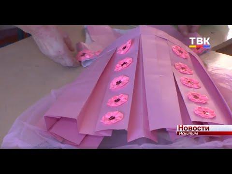 «Начинали с разноцветных тетрадных обложек», Татьяна Люшненко о развитии техники оригами в Искитиме