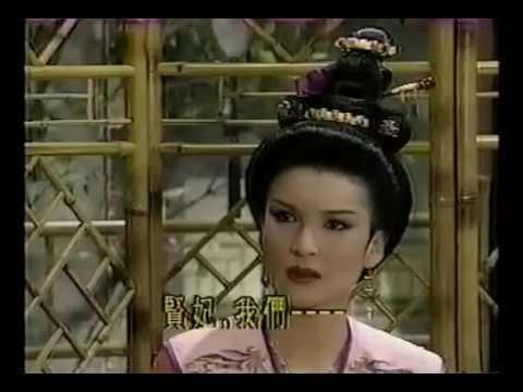 Thái Bình công chúa tập 3 (Phan Nghinh Tử).