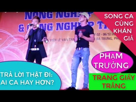 Trang giấy trắng - Song ca Phạm Trưởng + Phạm Kiệt