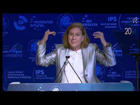 MK Tzipi Livni, Minister of Justice, speaking at the 14th Annual Herzliya Conference