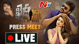 Khaidi No 150 Movie Press Meet - LIVE - Chiranjeevi, Ram C..