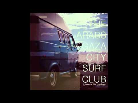 Gaza City Surf Club