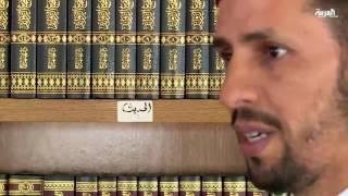 ورتل القرآن: القارئ المغربي الحسن البرهوم الإدريسي |