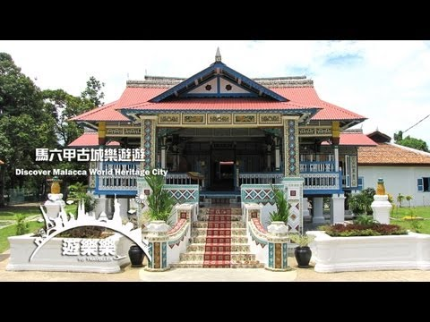 YO! Traveller EP11: Fantastic of Malacca