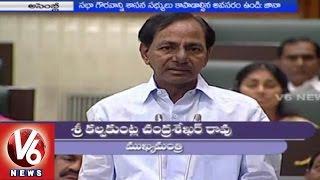 CM KCR speech at Telangana Assembly