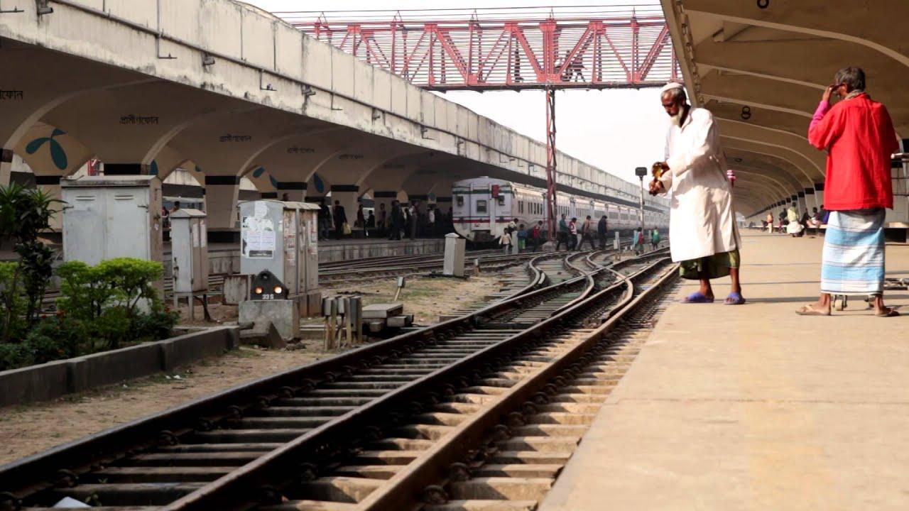 railway station dhaka by - photo #7